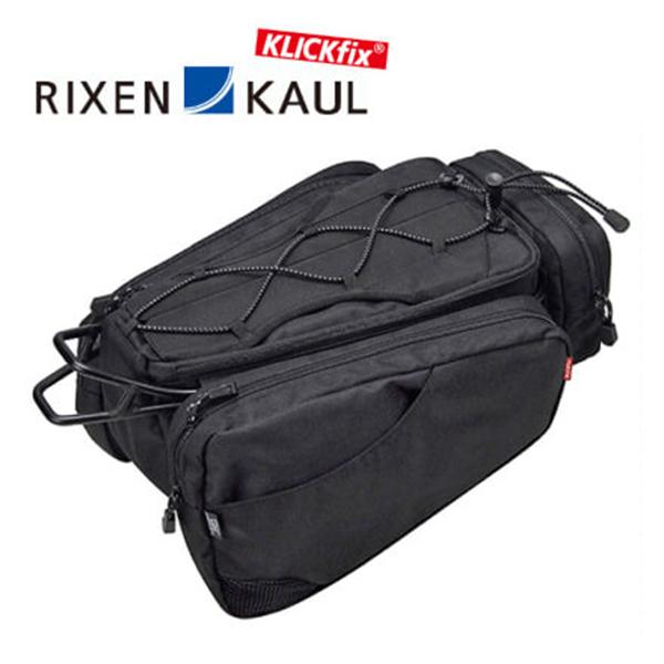 (送料無料)(RIXEN&KAUL)シートポストバッグコントアーマックススポーツ:CO866(アタッチメント付)