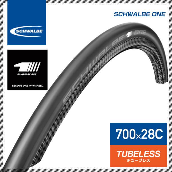 (SCHWALBE) シュワルベ TIRE タイヤ SCHWALBE ONE シュワルベワン 700×28C(1本) ブラック(ROAD)(チューブレス)(メーカー在庫限り 売切れ御免)