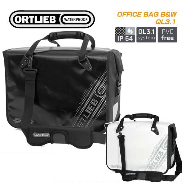 (送料無料)(ORTLIEB)オルトリーブ OFFICE BAG B&W QL3.1 オフィスバッグQL3.1 B&W(F70933)(F70934)