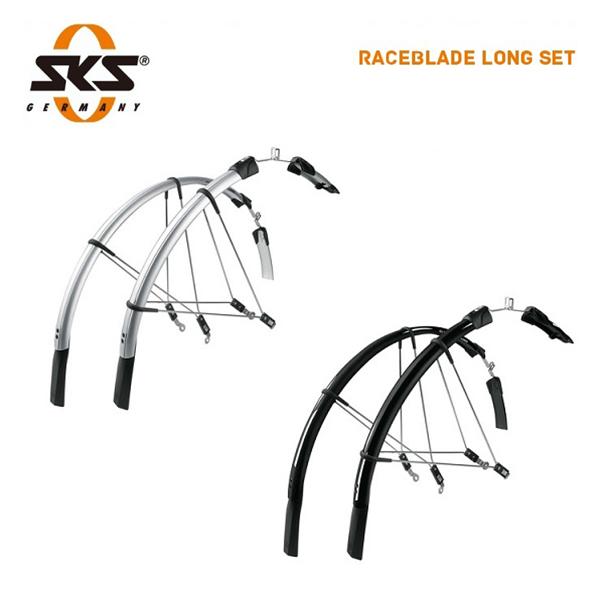 SKS エスケーエス MUDGUARDS マッドガード RACEBLADE LONG SET レースブレード ロング(フロント・リアセット)
