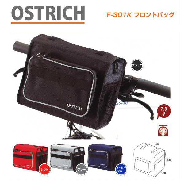 (OSTRICH)オーストリッチ FRONT BAG フロントバッグ F-301K フロントバッグ(30003504)