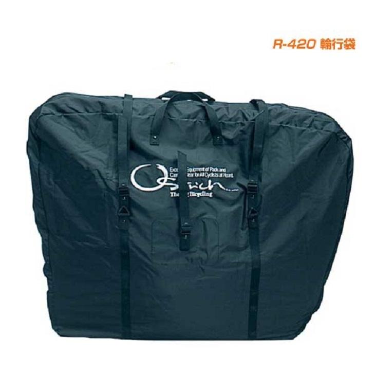 (OSTRICH)オーストリッチ 輪行袋 R-420 輪行袋 ブラック(4562163941126)