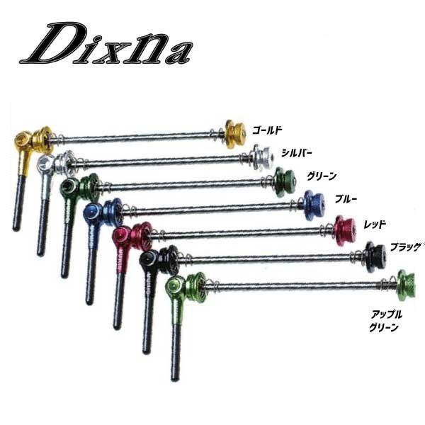 (Dixna)ディズナ スティックチタンハブクイックリリース(30003322)