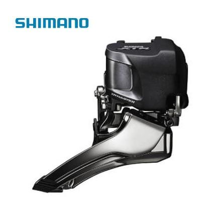 (送料無料)(SHIMANO)シマノ MTB M9050(11S) Di2 フロントディレーラー FD-M9050 3×11 (IFDM9050)(4524667647133)