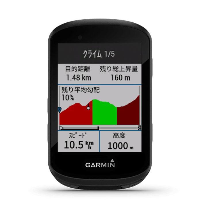 GARMIN ガーミン Edge 530 エッジ530 (本体のみ) 日本語版 (ナビゲーション)(GPS)(フルカラー) サイクルコンピュータ (正規品)