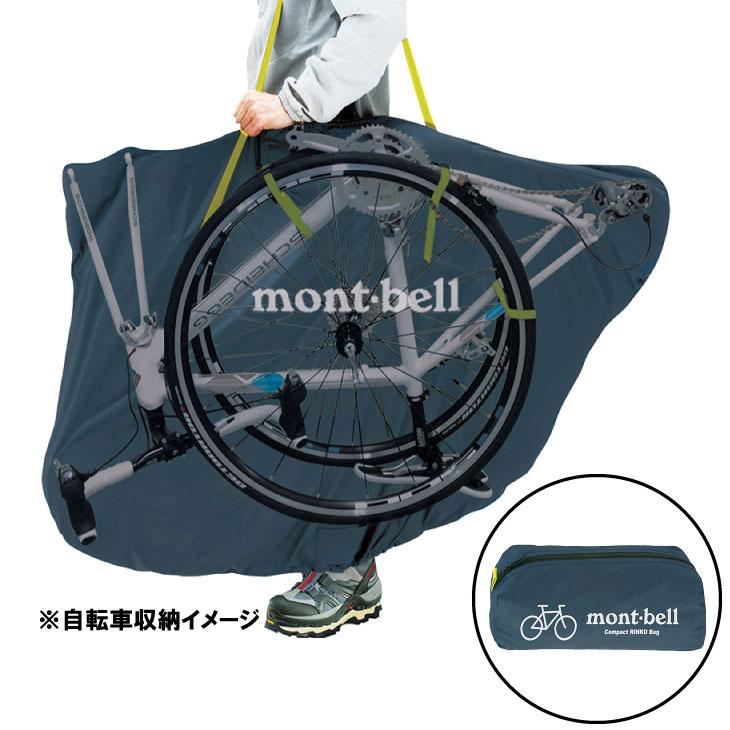 公共機関での移動や持込に最適な輪行バッグです 即納 キャンペーンもお見逃しなく MONT 新登場 BELL モンベル コンパクトリンコウバッグ 4548801219918 旅行 輪行バッグ グラファイト