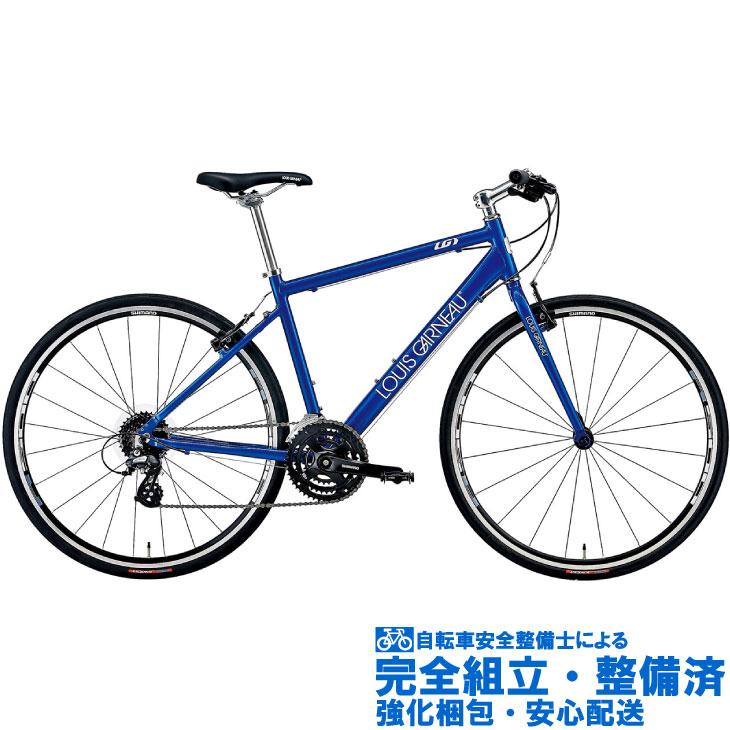 クロスバイク 2018 LOUIS GARNEAU ルイガノ LGS-L9 ロイヤルブルー 470mm(24段変速 700C)(ペダル・ベル標準装備)