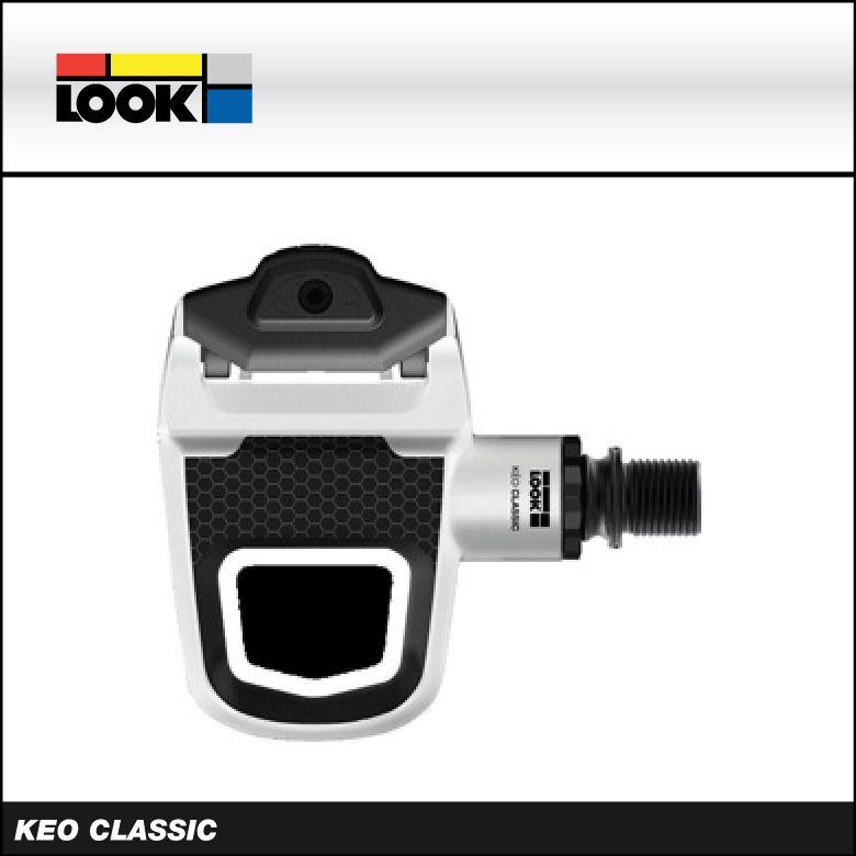 【即納】【LOOK】 ルック PEDAL ペダル KEO CLASSIC 2 ケオクラシック2 ホワイトブラック(左右ペア)【2052000050224】【3611720051172】