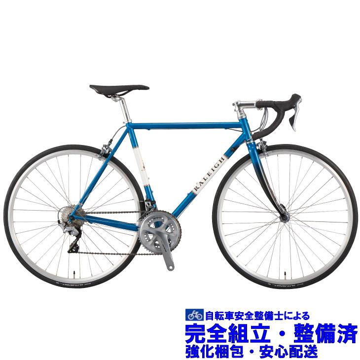 人気特価 ラレー SHIMANO Carlton-F RALEIGH 700C サモアブルー クロモリ (選べる特典付)ロードバイク 105 カールトンF CRF 2020 2×11SP-自転車・サイクリング