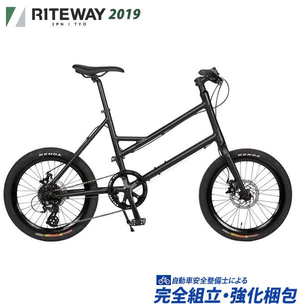 小径車 2019 RITEWAY GLACIER グレイシア マットブラック