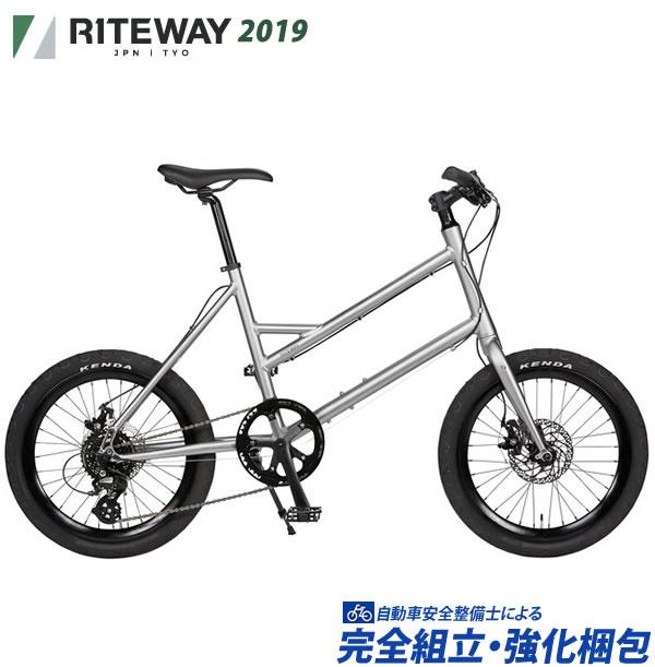 小径車 2019 RITEWAY GLACIER グレイシア マットグレーシルバー
