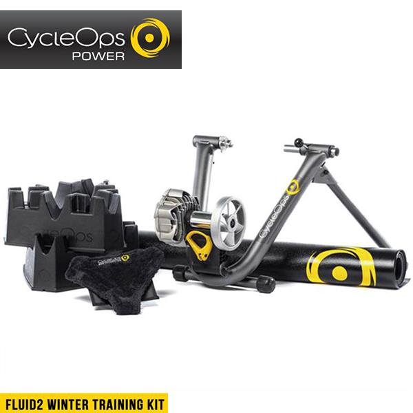 (送料無料)CycleOps サイクルオプス トレーナー  FLUID2 WINTER TRAINING KIT フルード2ウィンタートレーニングキット(0012527009725)
