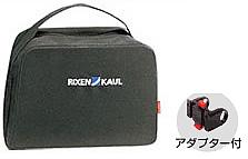 (RIXEN&KAUL)フロントバッグバギー:KM800(アタッチメント付)