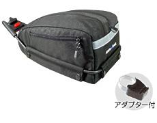(RIXEN&KAUL)シートポストバッグコントアーSF:CO815(アタッチメント付)
