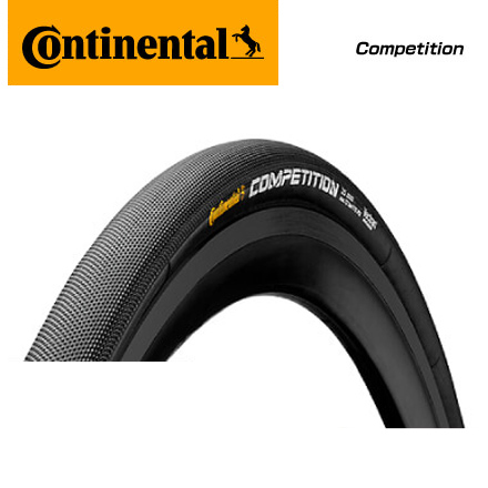 (送料無料※)Continental コンチネンタル TIRE タイヤ COMPETITION コンペティション 28(700C)×19mm(1本)(Tubular)(0196140)(4019238334753)