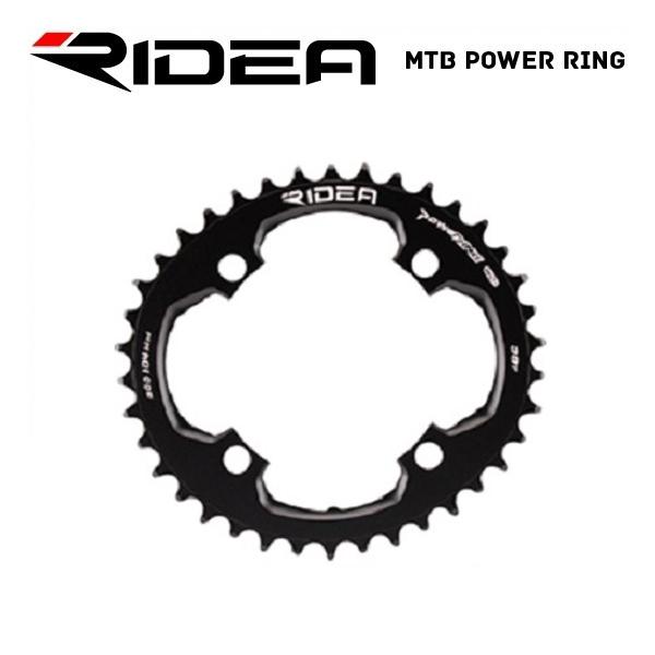 (送料無料)RIDEA リデア MTB POWER RING MTB パワーリング(W2)(104 4アーム)