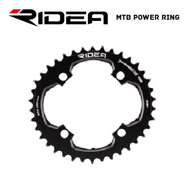 (送料無料)RIDEA リデア MTB POWER RING MTB パワーリング(W0)(104 4アーム)