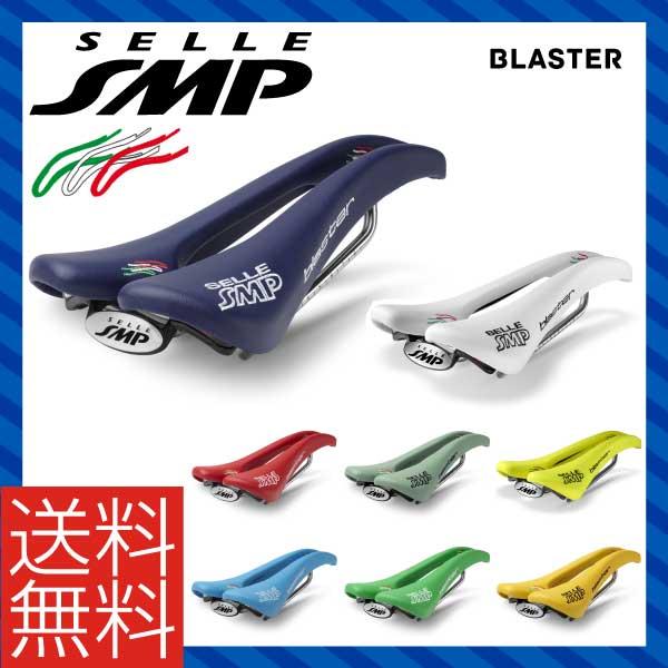 SelleSMP セラSMP SADDLE サドル BLASTER ブラスター カラー(旧カラー 在庫限り 売り切れ御免)