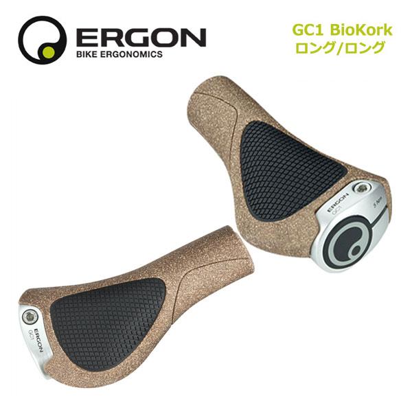 人気の製品 素手での使用でもべたつきにくいバイオコルク仕様 ERGON メーカー直売 エルゴン GC1 Biokork ロング 左右ペア グリップ 4260477060747 バイオコルク