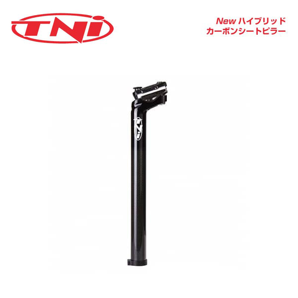 Cinelli PILLAR Road Track Seatpost 31.6mm Black