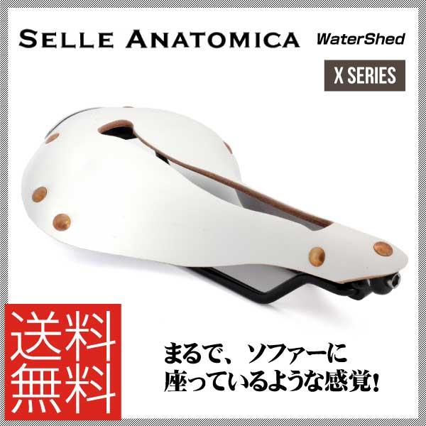 (送料無料)(SELLE ANATOMICA)セラアナトミカ SADDLE サドル Xシリーズ WaterShed (ウォーターシェッド) ホワイト