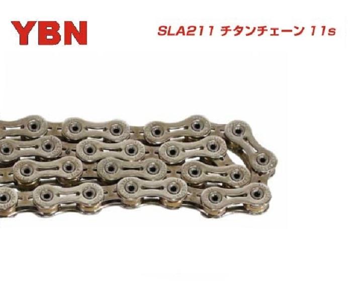 (送料無料)(YABAN)CHAIN チェーン SLA211 チタンチェーン11s シルバー