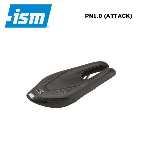 ISM アイエスエム SADDLE サドル PN1.0(Attack)