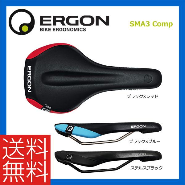 ERGON エルゴン SADDLE サドル SMA3 Comp SMA3 コンプ S/Mサイズ
