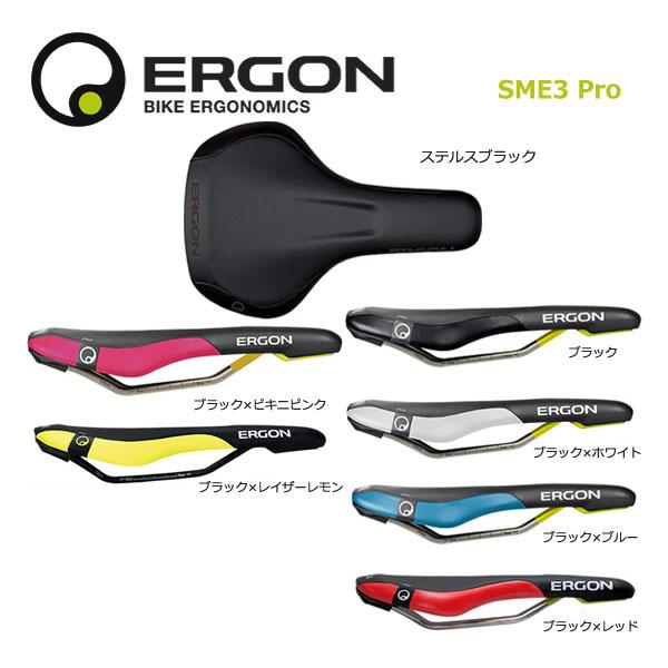 ERGON エルゴン SADDLE サドル SME3 Pro SME3 プロ S/Mサイズ