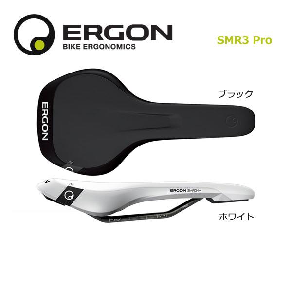 ERGON エルゴン SADDLE サドル SMR3 Pro Carbon SMR3 プロ S/M/Lサイズ
