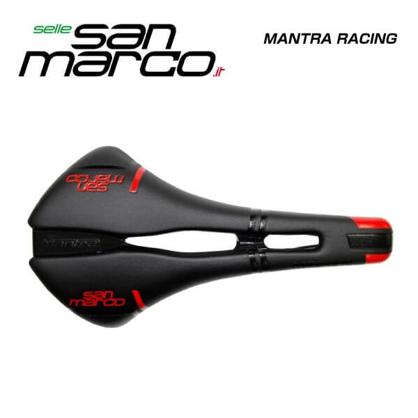 (送料無料)(san marco) サンマルコ SADDLE サドル MANTRA RACING WIDE マントラレーシングワイド レッド(486LW001R)