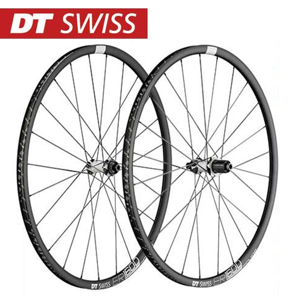 (送料無料)DT SWISS DT スイス ホイール ER 1600 Spline db 23 ホイールセット シマノ(10S 11S対応) (4935012344834)