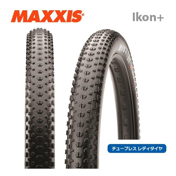 MAXXIS マキシス TIRE クリンチャータイヤ Ikon+ アイコンプラス 27.5×2.80(1本)(TIR31000)(4717784031255)