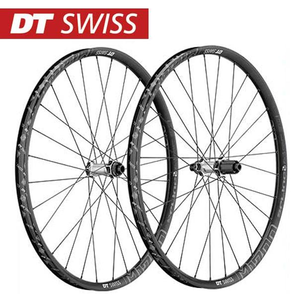 (送料無料)DT SWISS DT スイス ホイール M 1700 Spline 25 27.5 ホイールセット シマノ(10S 11S対応) (4935012345008)