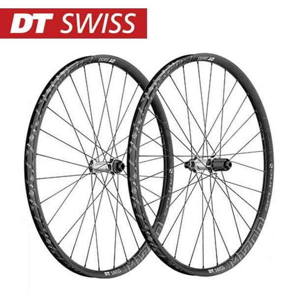 (送料無料)DT SWISS DT スイス ホイール M 1700 Spline 25 27.5 Boost ホイールセット シマノ(10S 11S対応) (4935012345015)