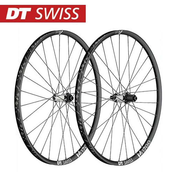 (送料無料)DT SWISS DT スイス ホイール M 1700 Spline 25 29 ホイールセット シマノ(10S 11S対応) (4935012345022)