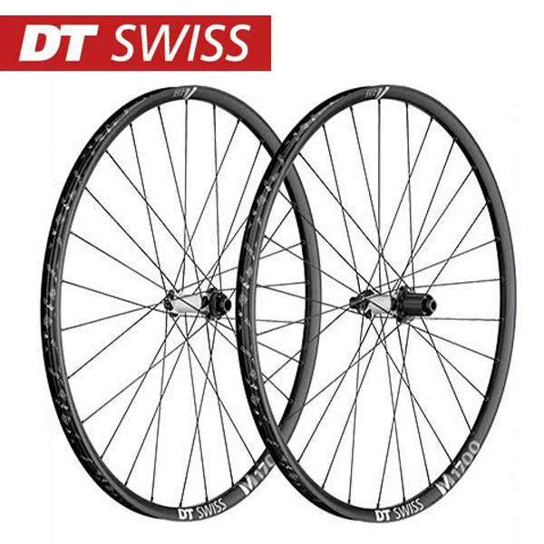 (送料無料)DT SWISS DT スイス ホイール M 1700 Spline 25 29 Boost ホイールセット シマノ(10S 11S対応) (4935012345039)