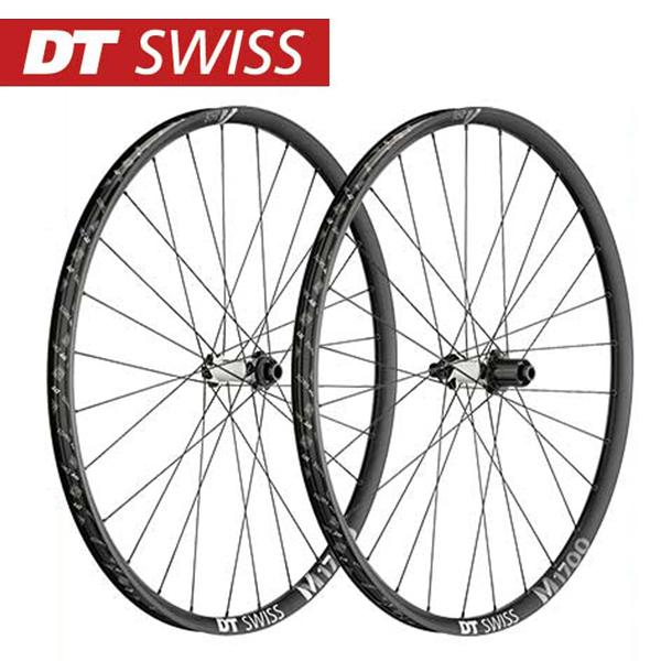 (送料無料)DT SWISS DT スイス ホイール M 1700 Spline 30 29 Boost ホイールセット シマノ(10S 11S対応) (4935012345077)