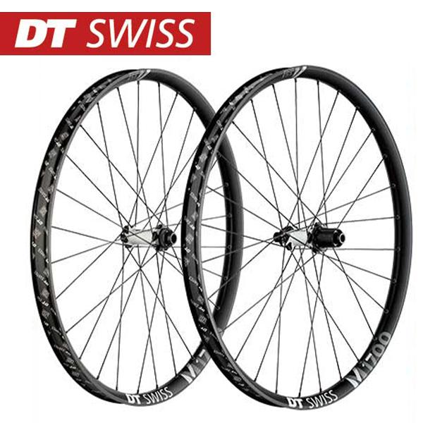 (送料無料)DT SWISS DT スイス ホイール M 1700 Spline 35 27.5 Boost ホイールセット シマノ(10S 11S対応) (4935012345084)