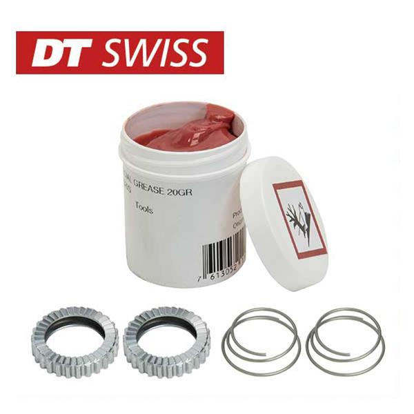 (送料無料)DT SWISS DT スイス WHEEL ホイール部品 HWTXXX00NSK36S Servicekit Star Ratchet HWTXXX00NSK36S サービスキット スター ラチェット(7630024365477)