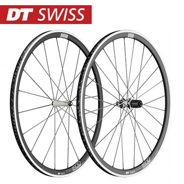 (送料無料)DT SWISS DT スイス ホイール PR 1600 Spline 32 ホイールセット シマノ(10S 11S対応) (4935012344773)