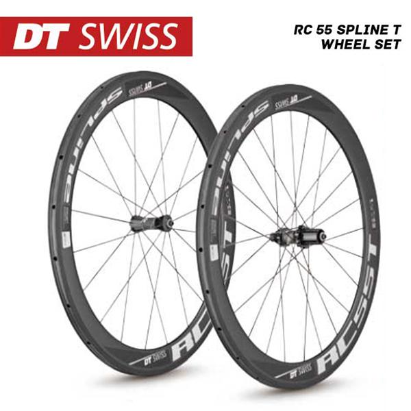 (送料無料)DT SWISS DT スイス ホイール RC-55 Spline T Wheel Set RC55スプラインTホイールセット シマノ(10S 11S対応) (4935012339618)