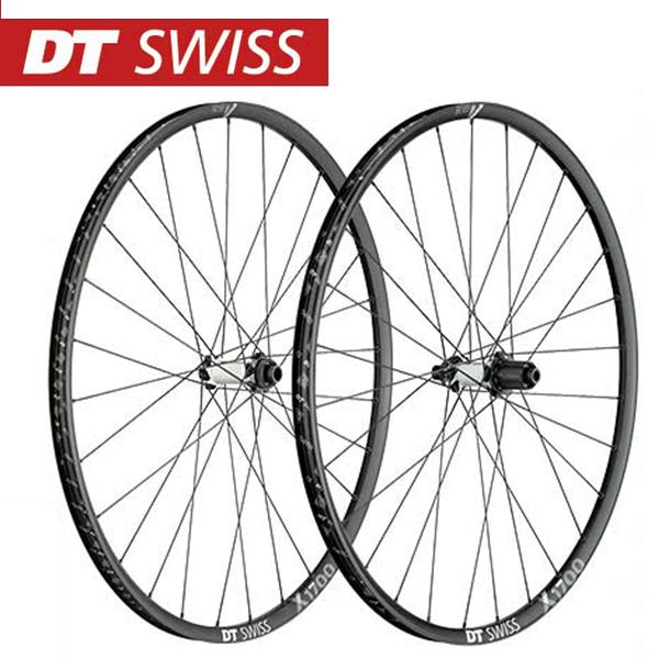 (送料無料)DT SWISS DT スイス ホイール X 1700 Spline 22.5 27.5 Boost ホイールセット シマノ(10S 11S対応) (4935012344971)
