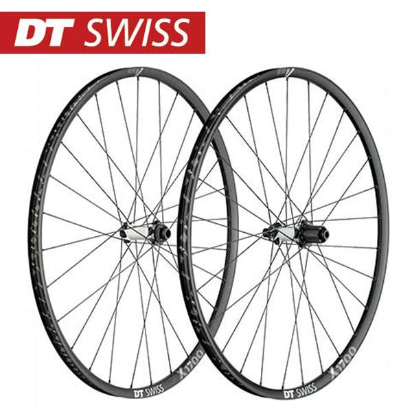 (送料無料)DT SWISS DT スイス ホイール X 1700 Spline 22.5 29 Boost ホイールセット シマノ(10S 11S対応) (4935012344995)