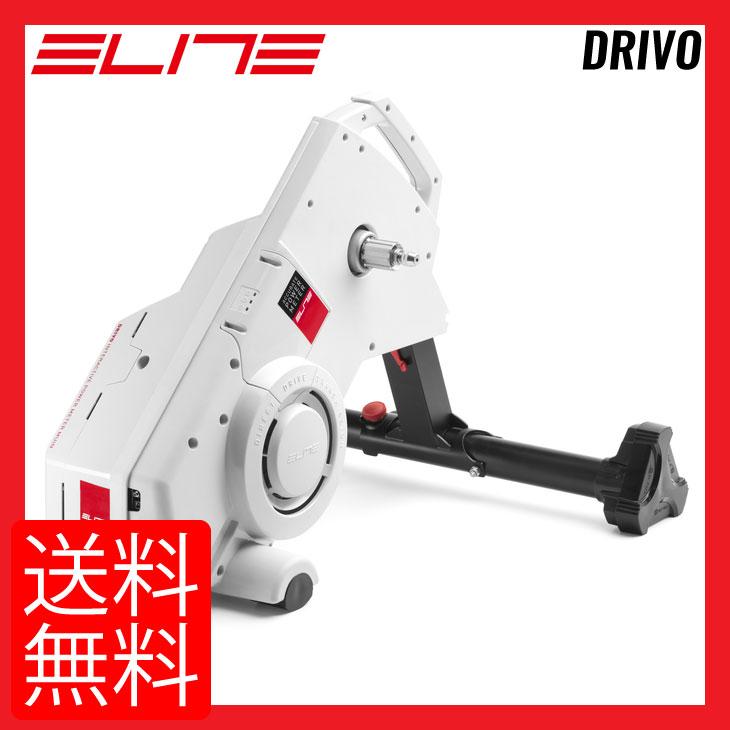 (送料無料)ELITE エリート TRAINER トレーナー DRIVO ドライヴォ ダイレクトドライブ シマノ対応(8020775027615)