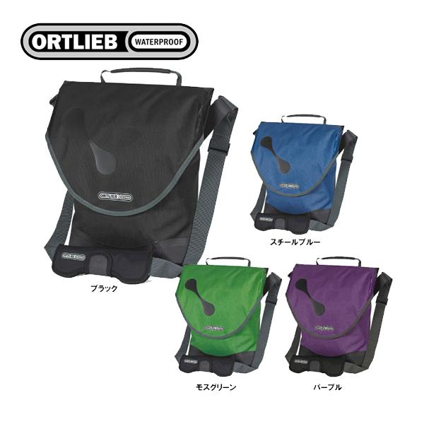ORTLIEB オルトリーブ パニアバッグ CITY BIKER QL2.1 シティバイカー QL2.1
