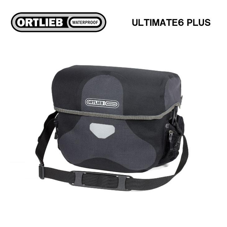 ORTLIEB オルトリーブ ハンドルバーバッグ ULTIMATE6 PLUS アルティメイト6 プラス