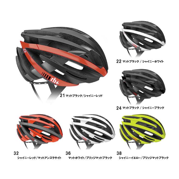 rh+ アールエイチプラス ヘルメット EHX 6055 ZY(メーカー在庫限り 売り切れ御免)