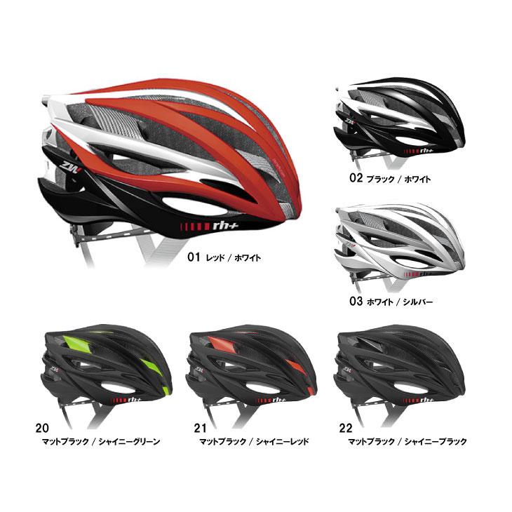 rh+ アールエイチプラス ヘルメット EHX 6050 ZW