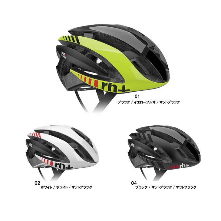 rh+ アールエイチプラス ヘルメット EHX 6072 Z-ALPHA